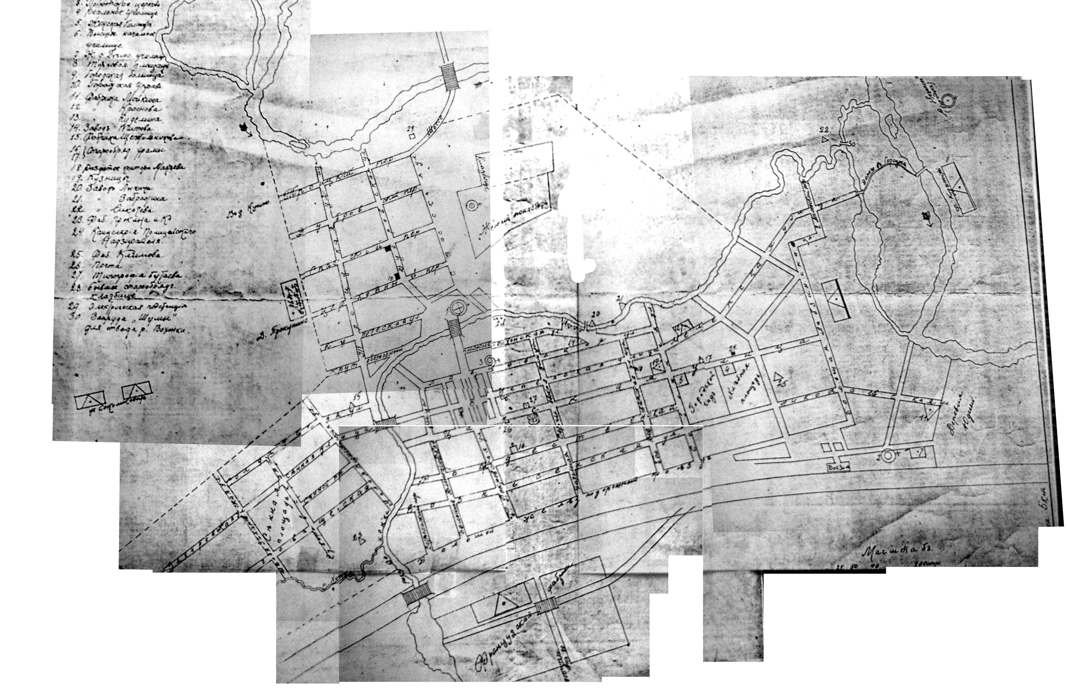 Карта Павловского Посада